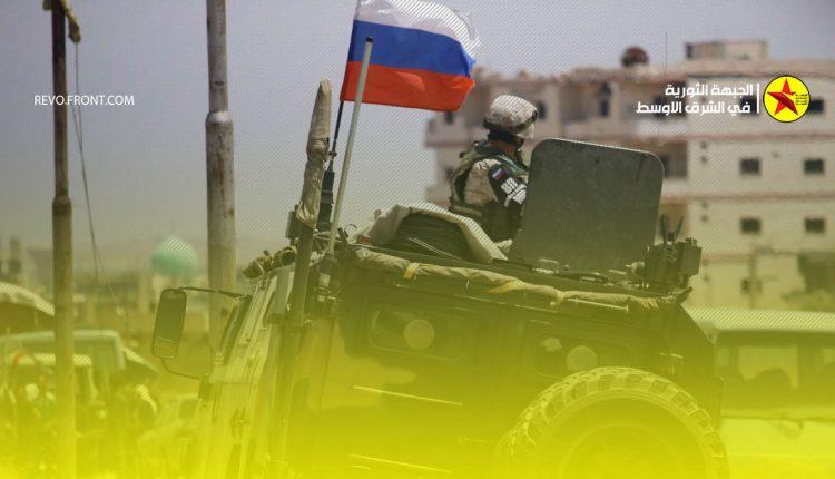 درعا – سورية – روسيا