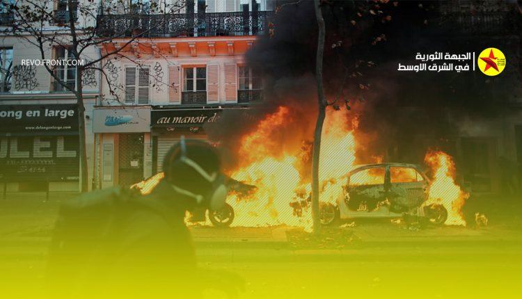 فرنسا – مظاهرات