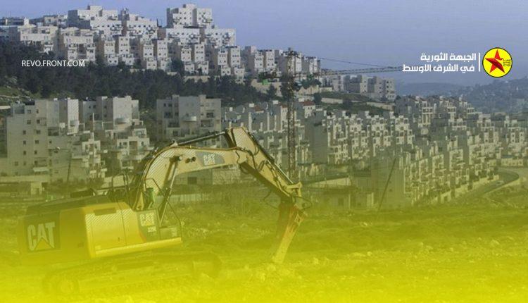فلسطين -استيطان