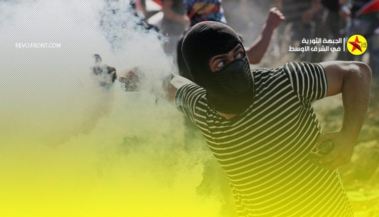 فلسطين – الخليل