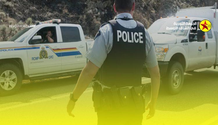 كندا – هجوم مسلح