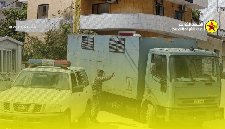 لبنان – سجن بعبدا