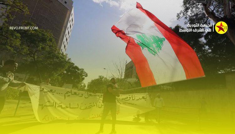 لبنان -كلمة عون