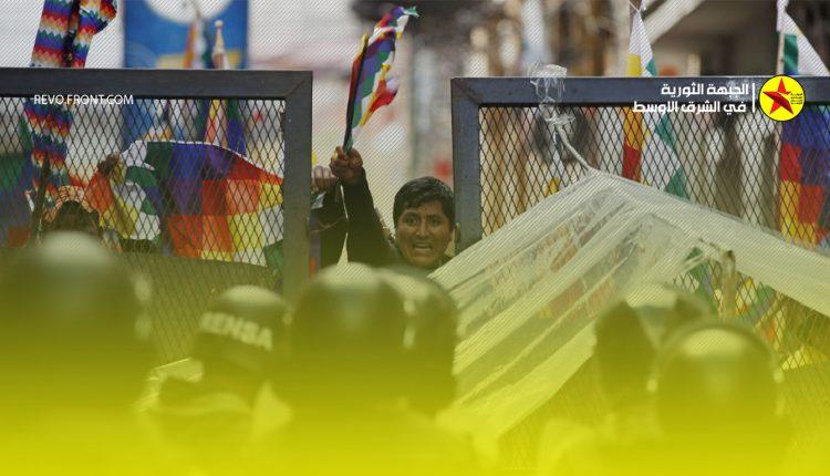 لويس ارسي – بوليفيا