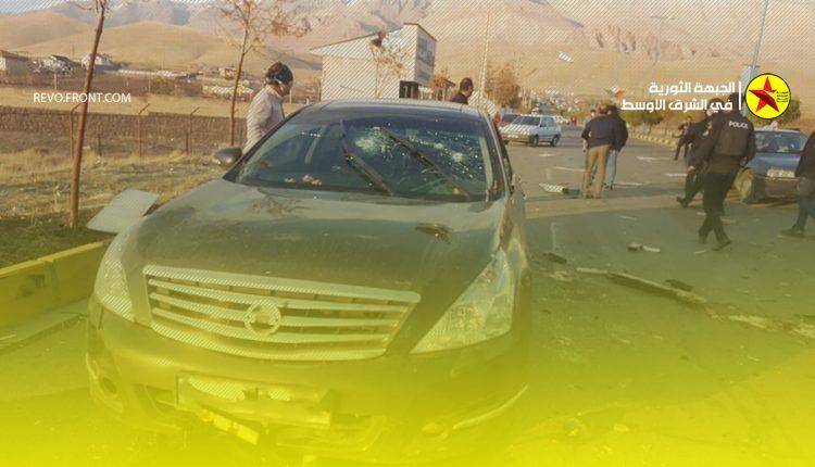 محسن فخري زادة – ايران