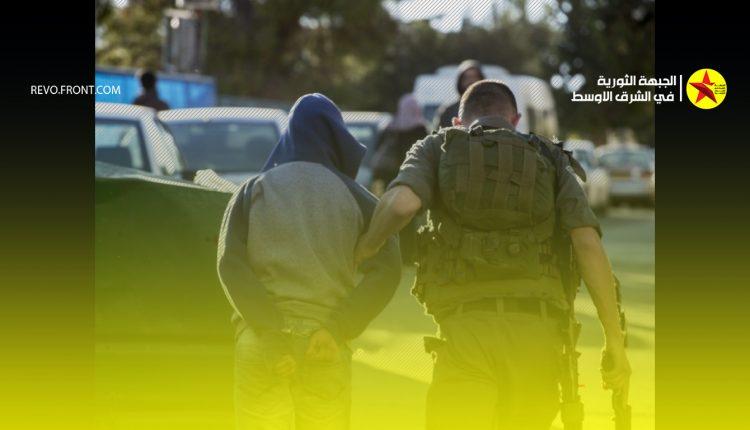 نابلس – رام الله – اعتقالات