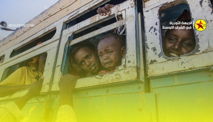 إثيوبيا – تيغراي