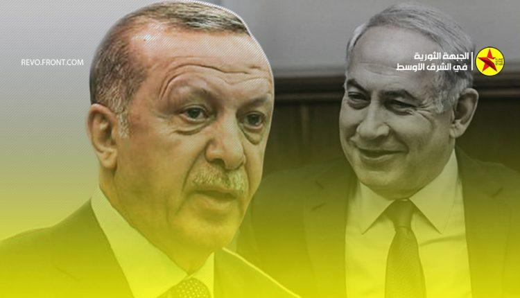 اردوغان – اسرائيل