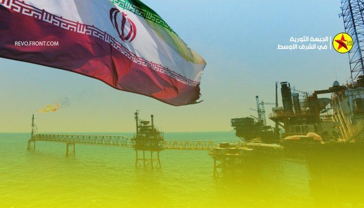 الاتفاق النووي الايراني