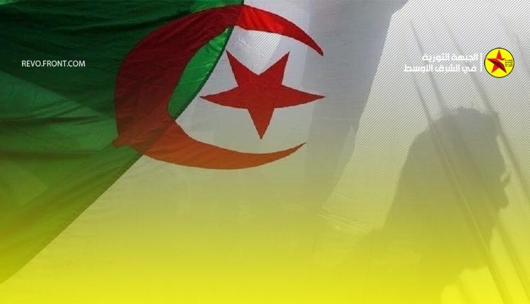 الجزائر – الصحراء الغربية