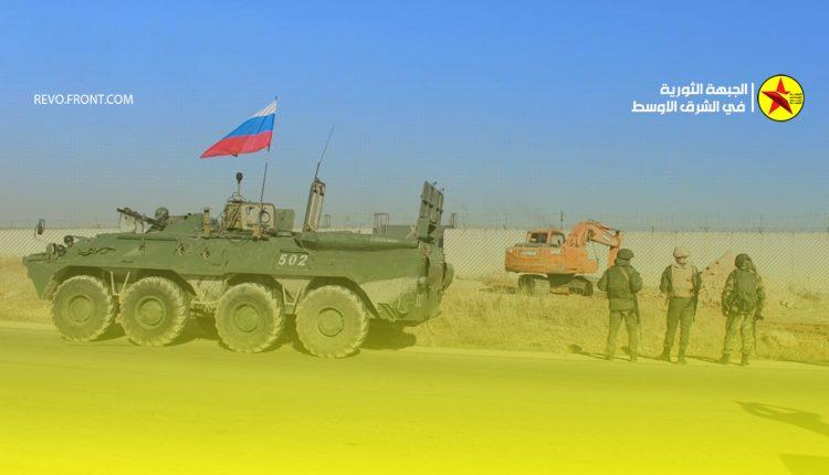 الجيش الروسي – عامودا