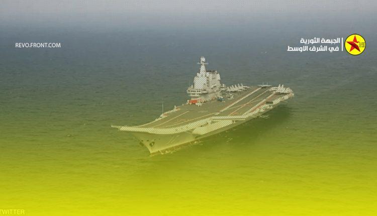 الصين – البحرية الصينية