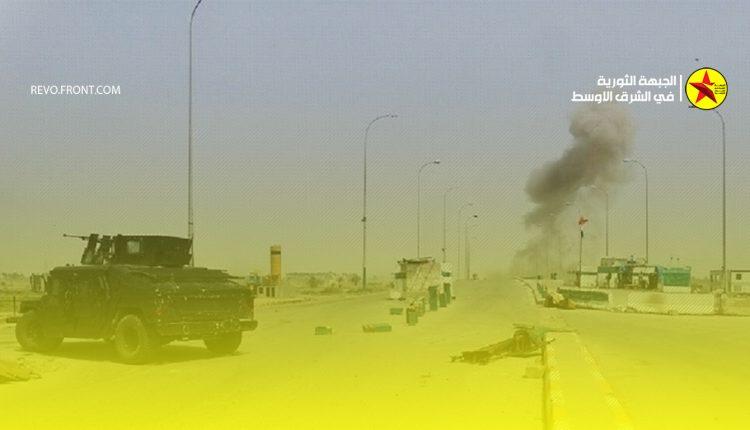 العراق – انفجار