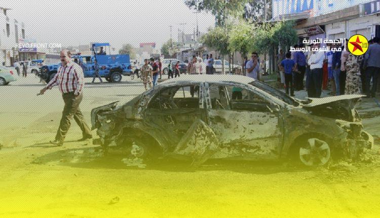 العراق – بغداد
