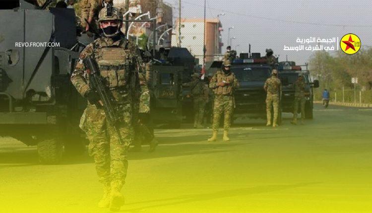 العراق – حملة امنية
