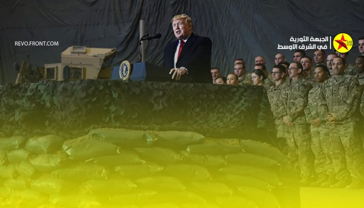ترامب – العراق -بلاك ووتر
