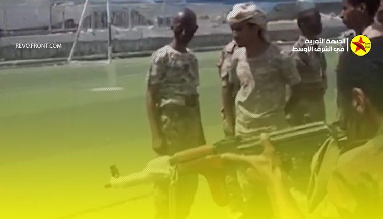 تعز – اليمن
