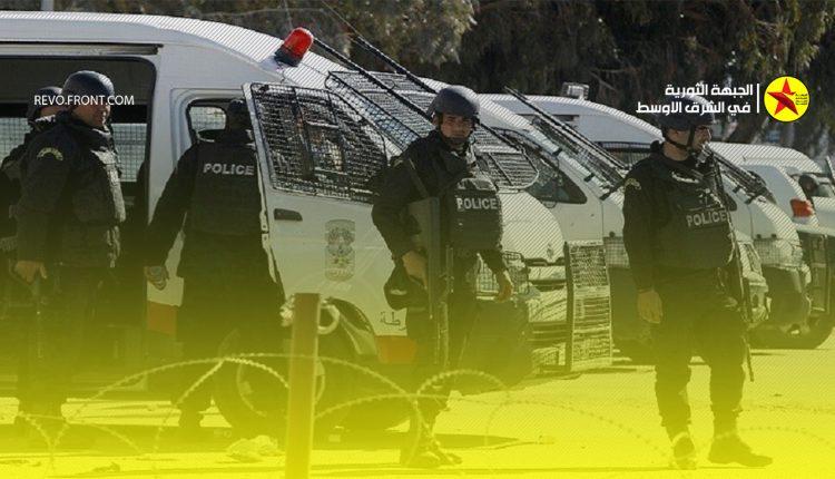 تونس – احتجاجات