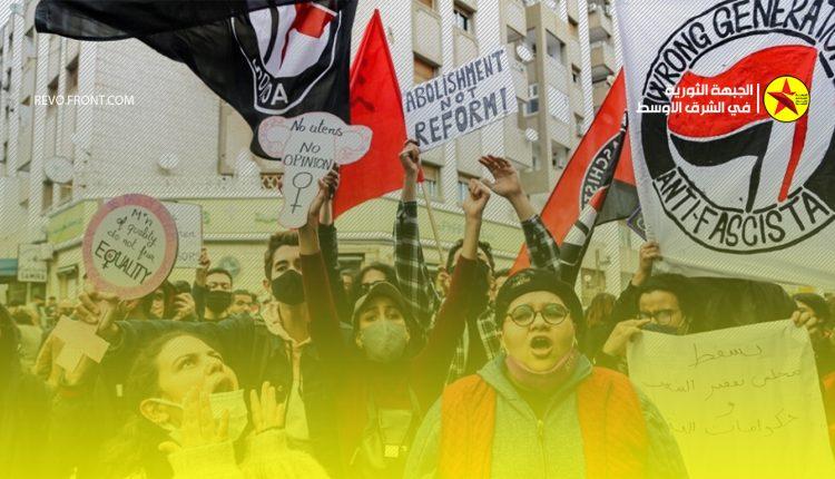 تونس – مظاهرات