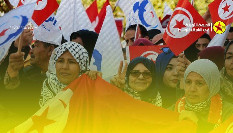 تونس – يوم غضب