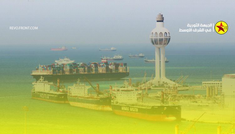 جدة – السعودية