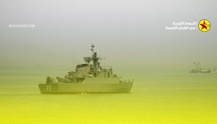 سفينة انزال ايرانية