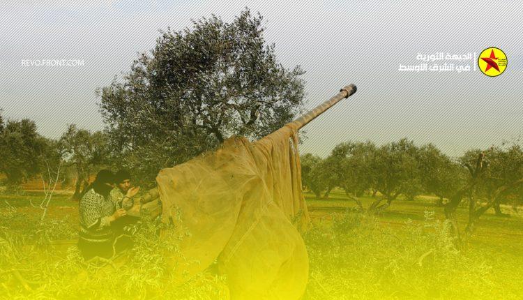 سورية -ادلب