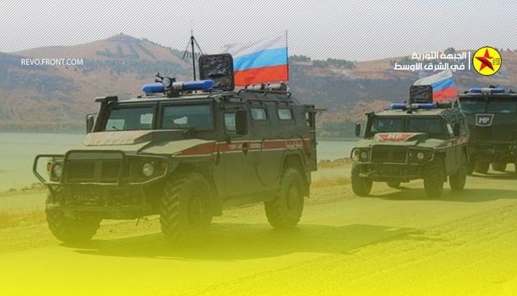 سورية – الشرطة العسكرية الروسية
