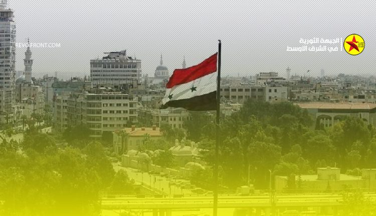 سورية – اللجنة الدستورية