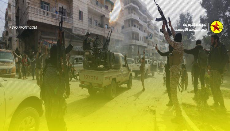 عفرين المحتلة – سورية