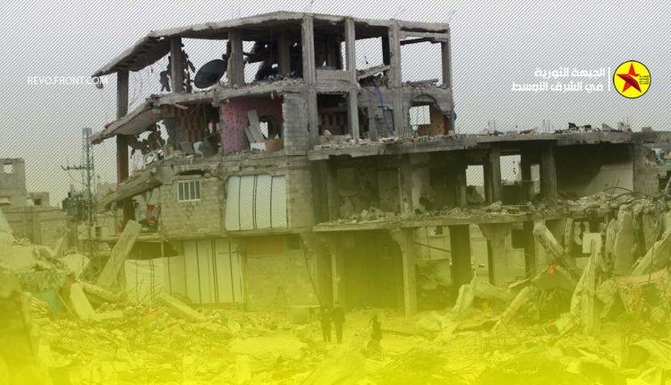 غزة 2008