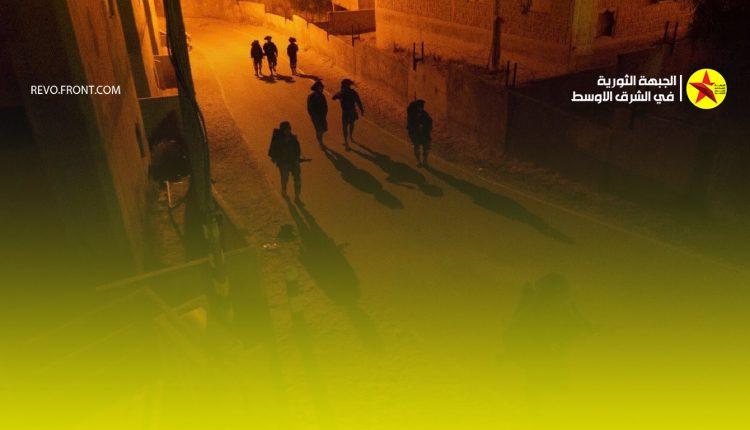 فلسطين – اعتقالات – سلفيت