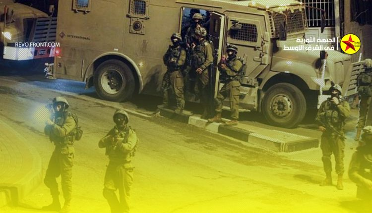 فلسطين – اعتقالات