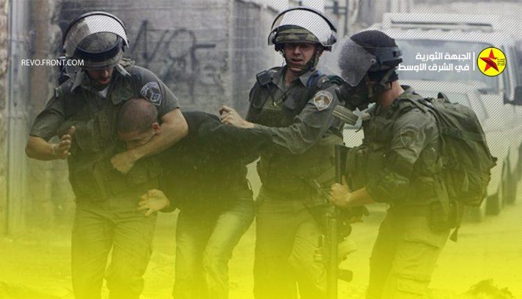 فلسطين – جنين