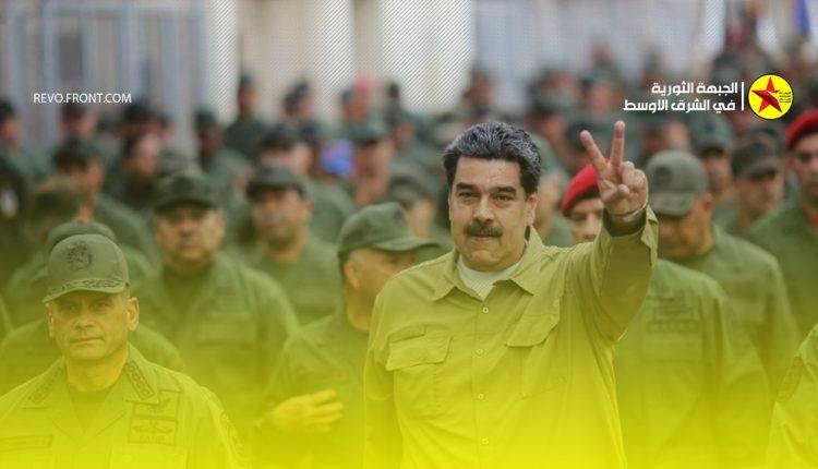 فنزويلا – انتخابات برلمانية