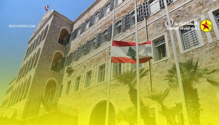 لبنان – مخطوفين