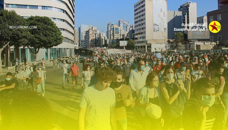 لبنان – مصارف