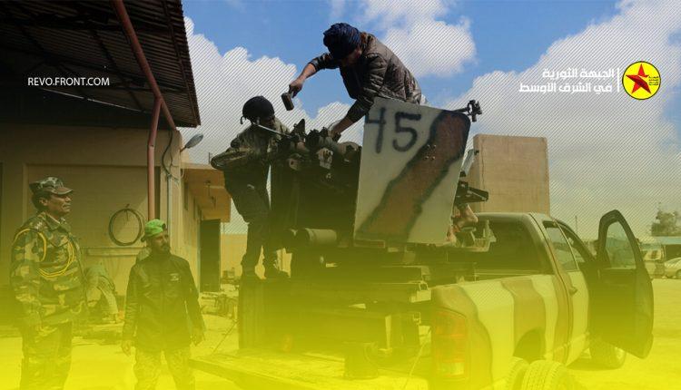 ليبيا – الجيش الليبي