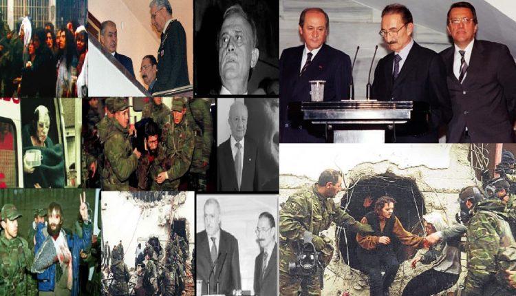 مجزرة 19 ديسمبر – تركيا