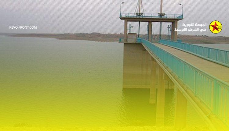 محطة مياه علوك