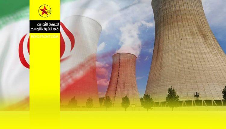 إيران – تصريحات