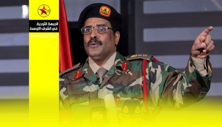احمد المسماري – ليبيا