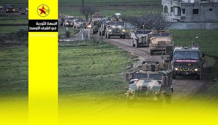 ادلب – الاحتلال