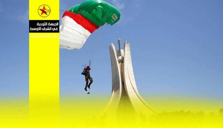 الجزائر – مناورات