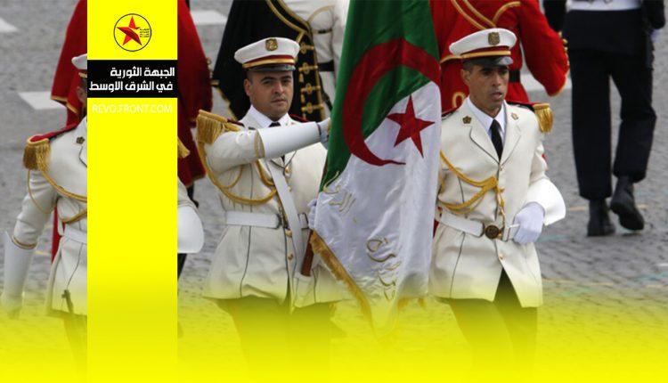 الجزائر – وزارة الدفاع