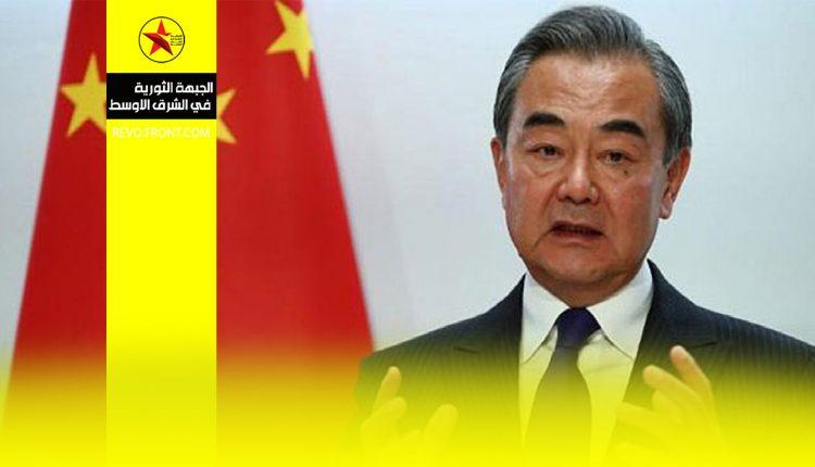 الصين – تصريحات