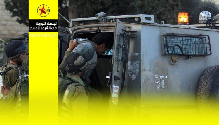 الضفة الغربية – اعتقالات