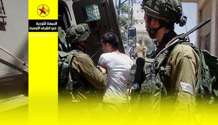 الضفة فلسطين