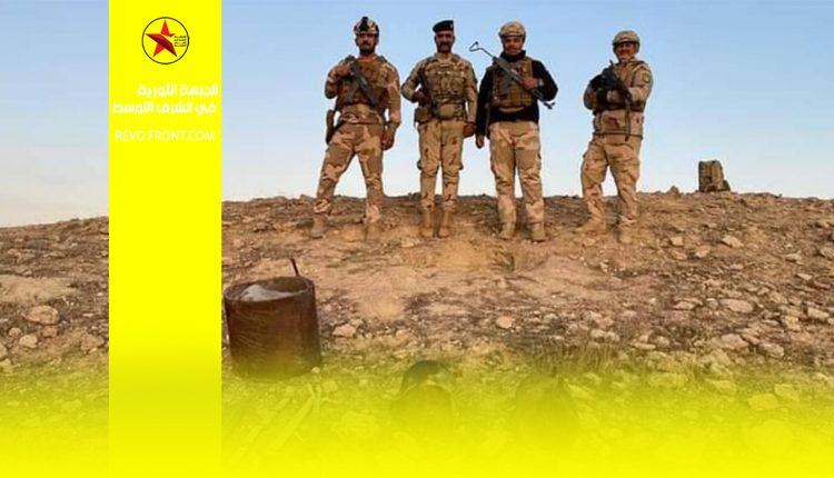 العراق – داعش