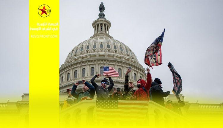 الكونغرس – الثورة الامريكية